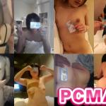 PCMAXの評判と口コミ