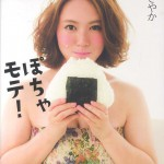 taiken_31