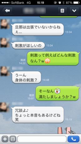 taiken_39