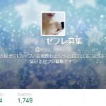 taiken_47