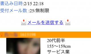 taiken_49