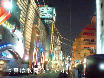 ラブホテル街