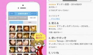 pcmax_app