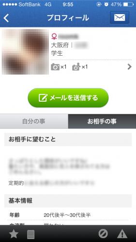 YYCのプロフィール画像
