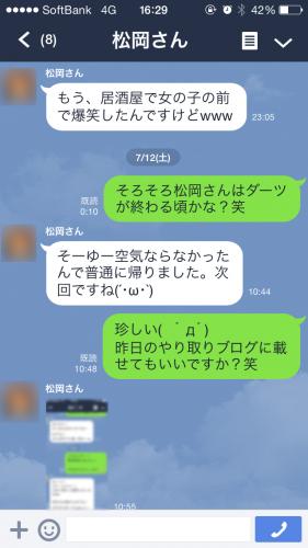 taiken_196