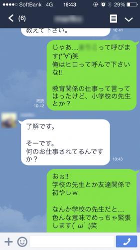 taiken_199