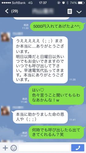 taiken_211