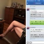 taiken_273