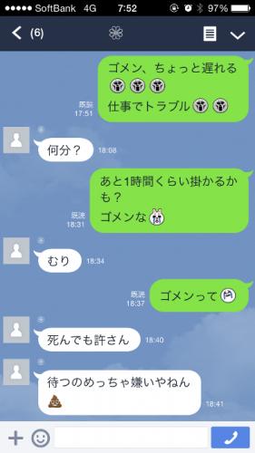 taiken_134