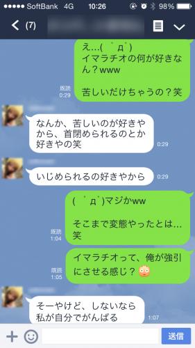 taiken_187