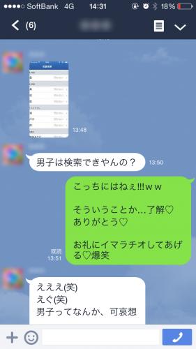 taiken_217