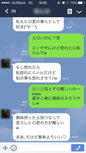 taiken_239