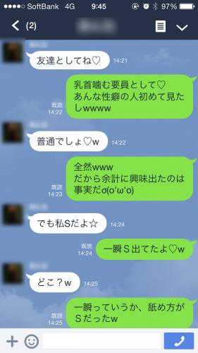 taiken_240