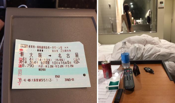 【名古屋編】出会い系使って割り切りの女をホテルに連れ込んだった