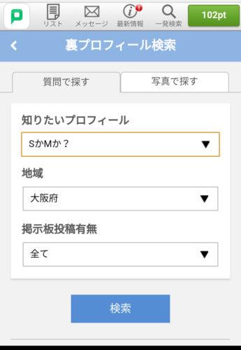 pcmax_c