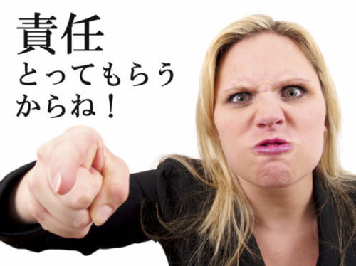中出し体験談で妊娠の危機!?どうなる…俺!遂に出会い系体験談終了か!?www