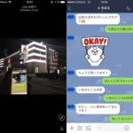 野外セックスならあの駐車場がオススメ♪東大阪市の某パチンコ店の…わかるかな?