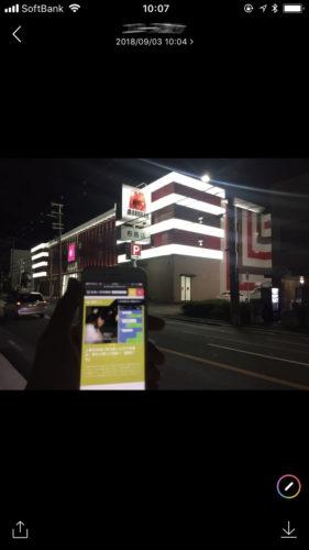 東大阪のパチンコ店