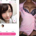 【出会い系体験談】看護師ってこんなにセフレにしやすいのかよ…!!