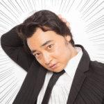 斉藤の画像