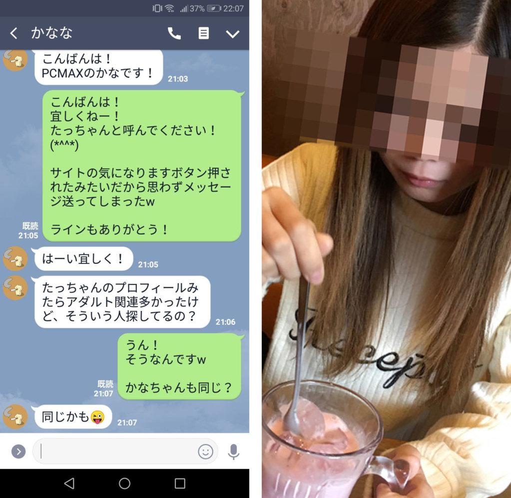 神戸で出会い系サイト使っている現役風俗嬢と会えたのでタダでエッチできたw