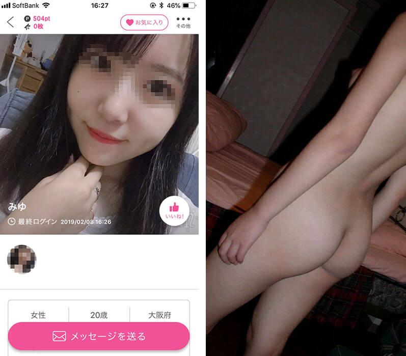 出会い系サイトがヤリマン女性の宝庫ですぐにセックスできた件www