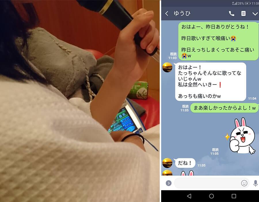 出会い系サイトで東京立川のヒトカラ女性と会ってセックスに誘ってみたw