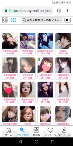 大阪で18歳、19歳に絞って検索を掛けたハッピメールの画面
