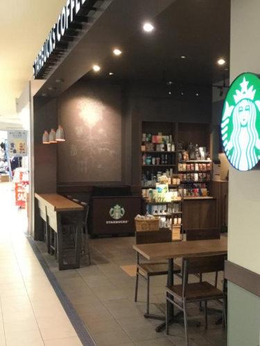 待ち合わせ場所のイオン東大阪内、スターバックスコーヒー
