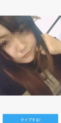 出会い系の上京したての女子の写真
