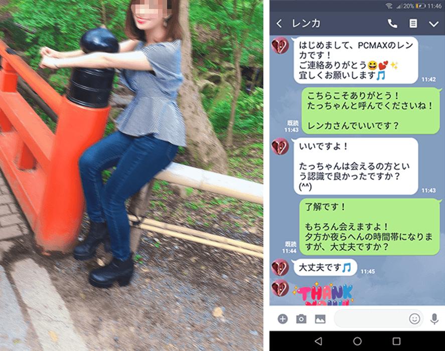 出会い系で京都のイメージを壊すドS女性と濃厚セックスしてきたww
