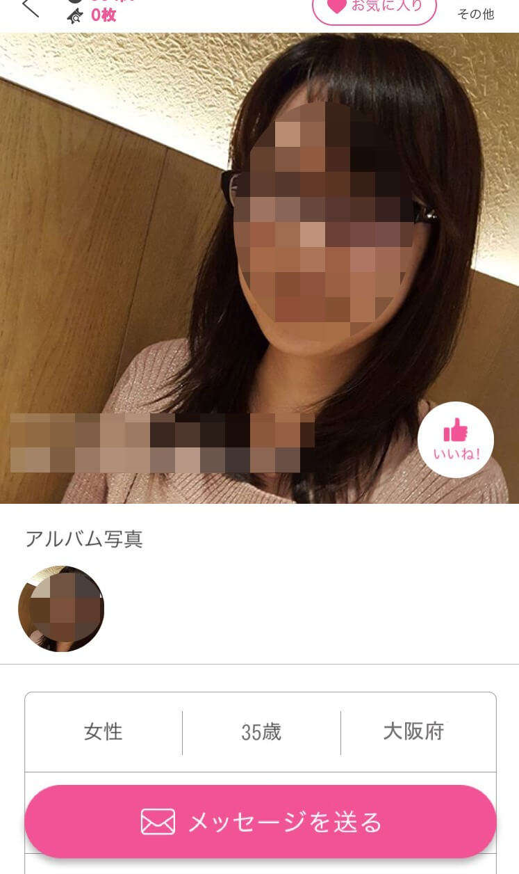 出会い系人妻のプロフィール画像